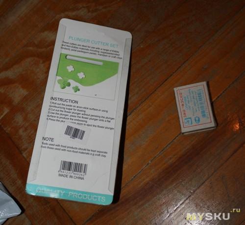 обратная сторона упаковки с инструкцией