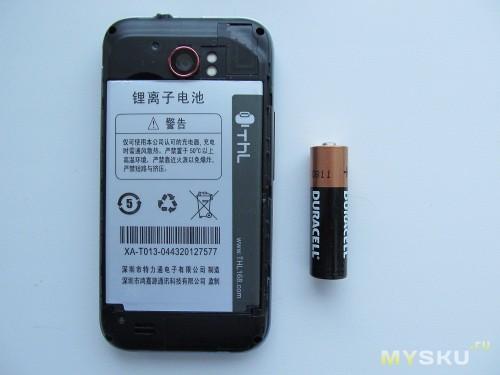 Батарейка в аппарате