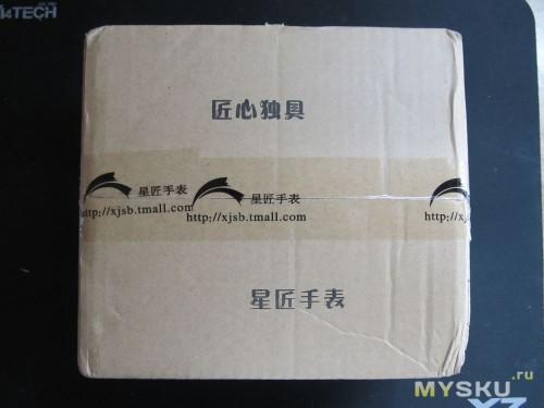 Брендированная коробка (бренд Stajoon)