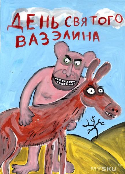 ВалЭнтинко