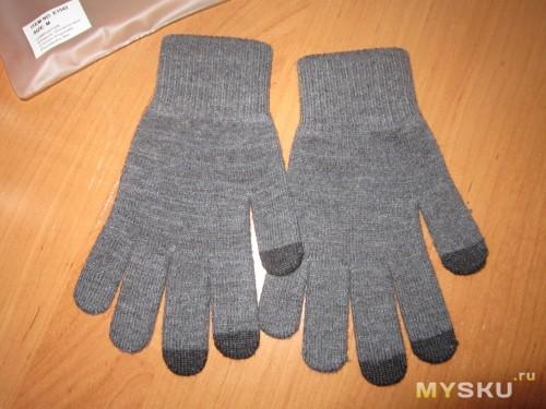 распакованные перчатки