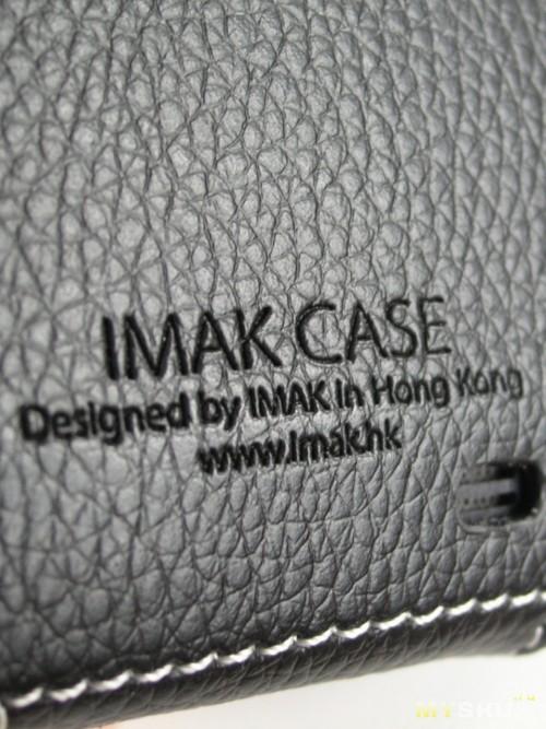 Логотип IMAK