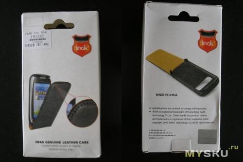 Упаковка чехла и защитной пленки