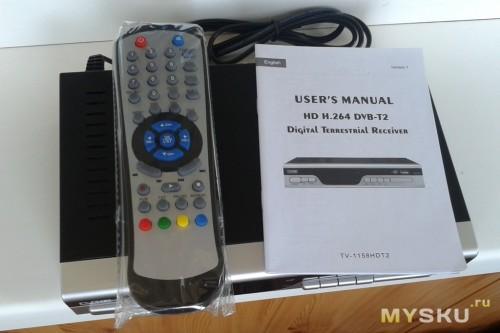 DVB-T2 ресивер - комплект поставки