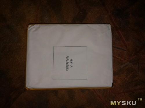 Пакет с ресивером
