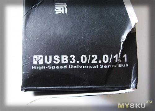 Box - USB3.0