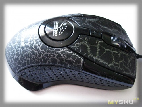 Mouse: other side