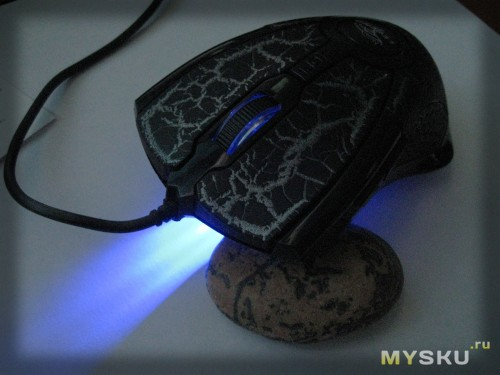 Mouse: with blue ray
