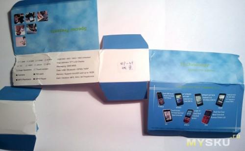 Коробка N9