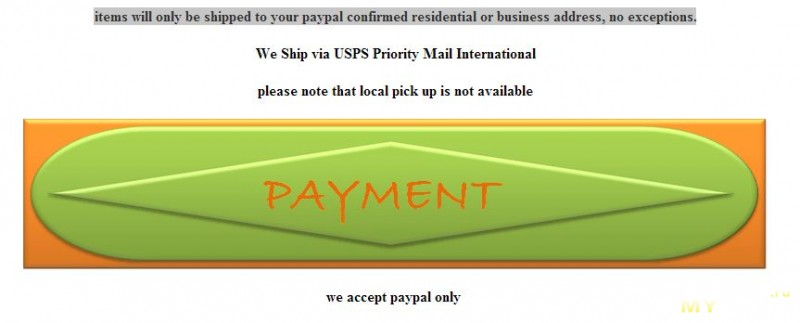 платежный адрес зарегистрированный у банка-эмитента сбербанк ps4 что это