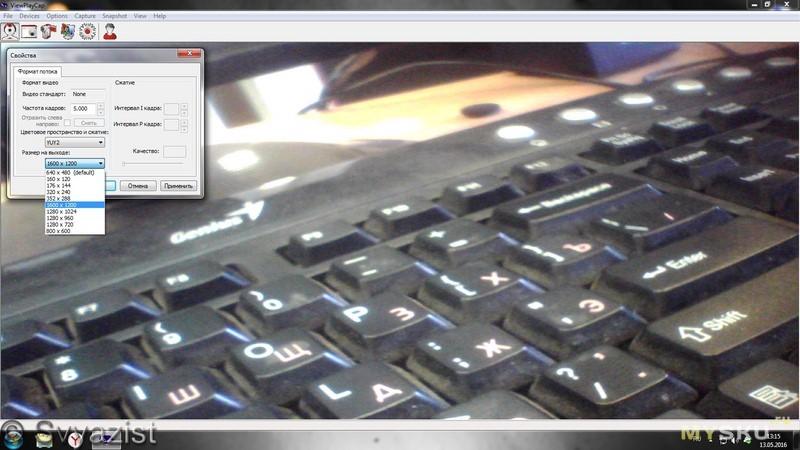 Эндоскоп A99 с универсальным разъёмом, для Android с OTG + обычный USB.