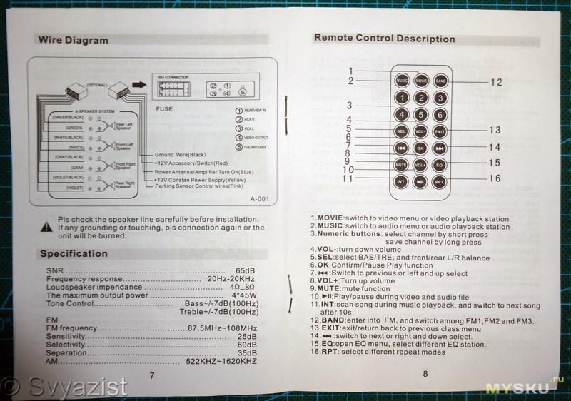 pioneer 4011 инструкция на русском
