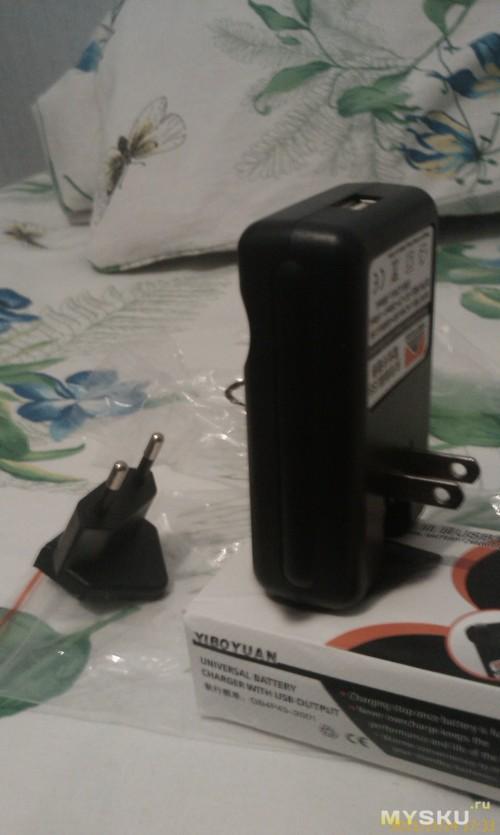 зарядка для доп батарей кпк3