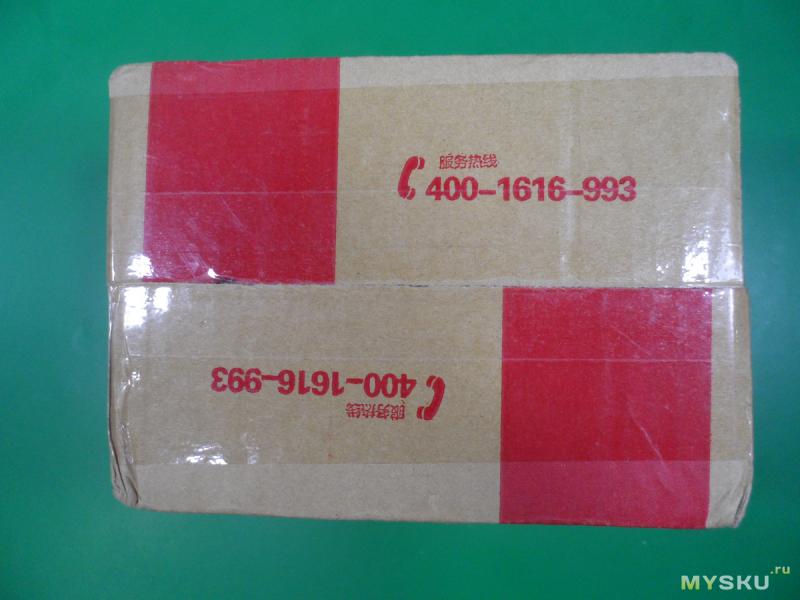Глюкометр Sannuo GA-3 из Китая + 100 тест полосок + 100 иголок! Обзор после года использования.