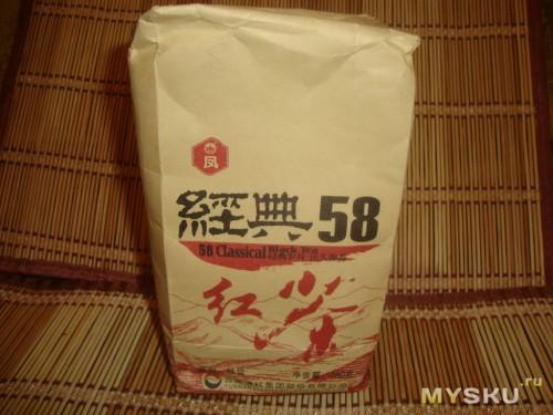 Чай Дянхун