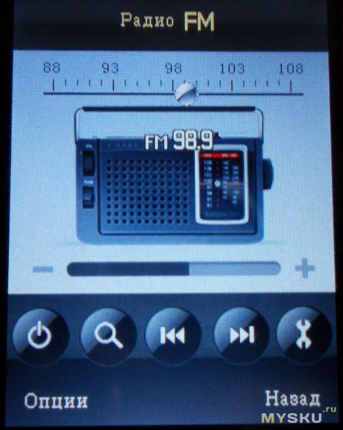 Экран FM-плеера