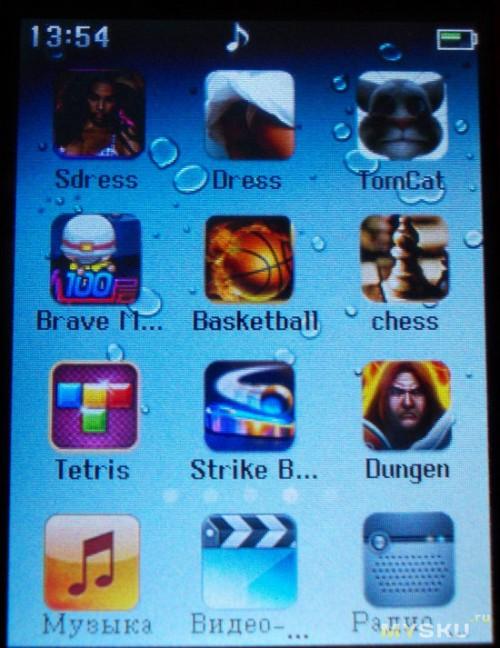 Четвертый экран Music Box