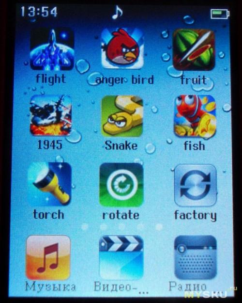 Пятый экран Music Box