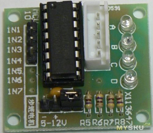 ULN2003 Motor Driver Module
