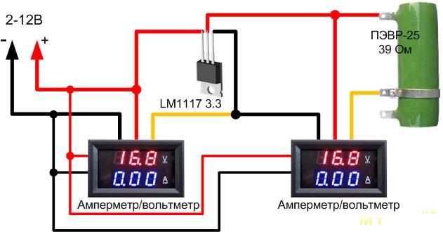 Asm1117 схема включения