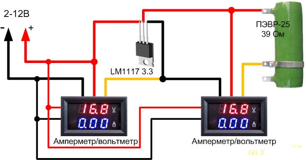Jy1117 схема включения