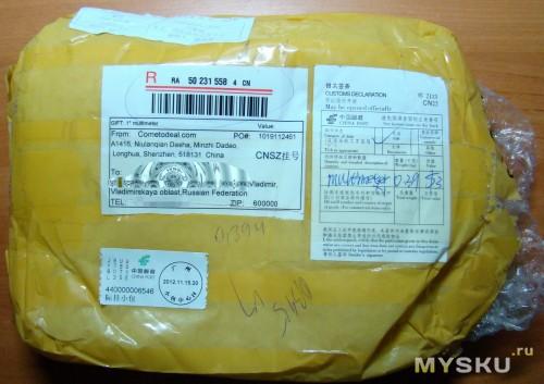 мелкий пакет