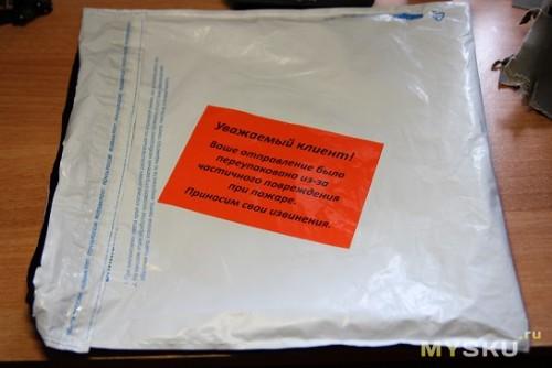 в таком модном пакете я их получил на почте