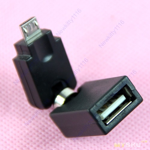 MicroUSB 360 to USB