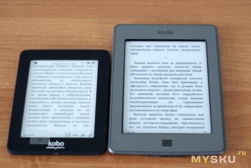 Kobo + Kindle