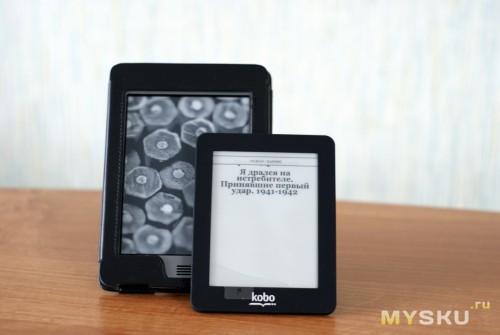 Kobo Mini с Kindle