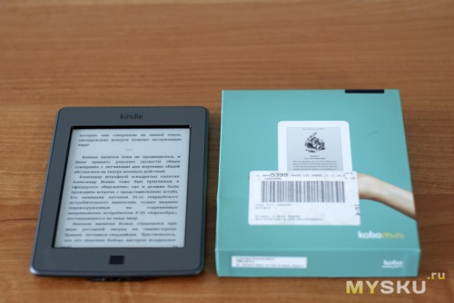 Коробка размером с Kindle
