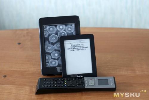 Kobo Mini с Kindle Pult