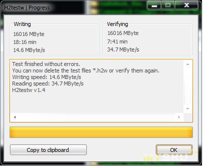 SSK USB 3.0
