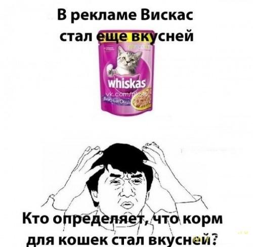 Теперь я знаю ответ на этот вопрос)