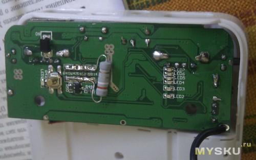замена резистора ограничения зарядки