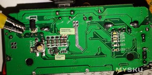 резисторы ограничения зарядки