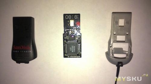 MicroSD Reader SanDisk