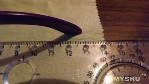 Длинна дужки - 13 см