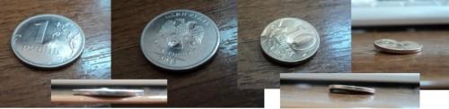 Случайные попадания в монету