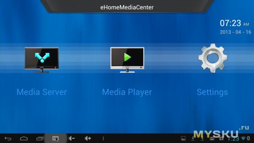 Медиа сервер