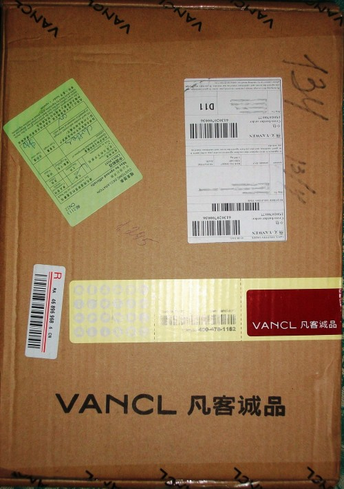 Коробка, полученная мною на почте