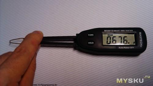 Измерение ёмкости