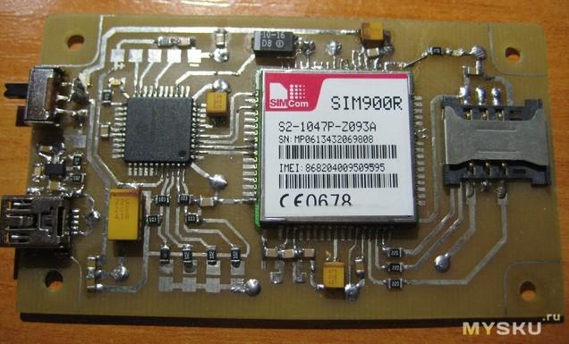 gsm module arduino eBay