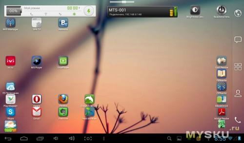 картинка экрана