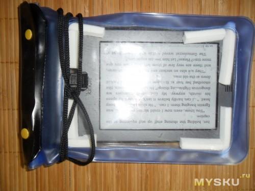 Водонепроницаемый чехол для amazon kindle  с включенным устройством