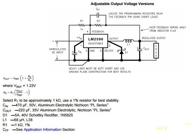типовая схема DC-DC конвертора на LM2596