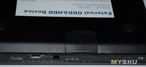 кнопка для выталкивания ODD