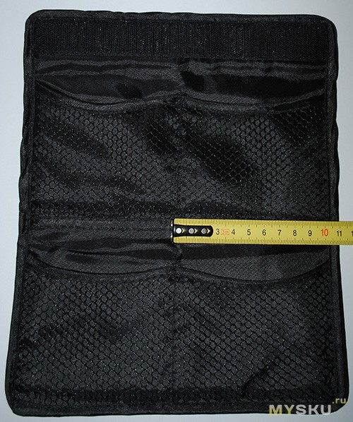 ширина кармана