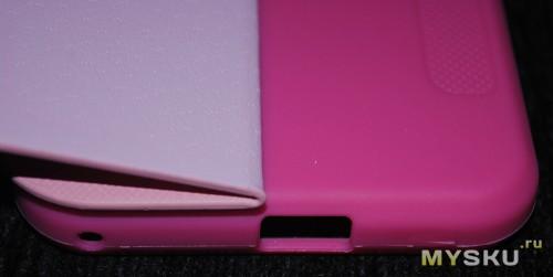 розовый чехол с отогнутой крышкой