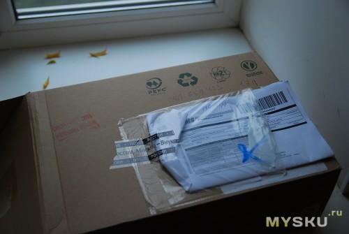 Внешняя коробка